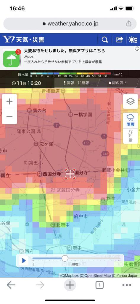 暴風雨があったときの雨雲レーダー (c) Yahoo!天気