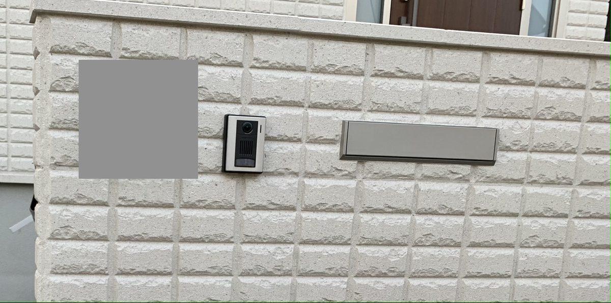 ヘーベルハウスオリジナル目地パネルを使った玄関塀