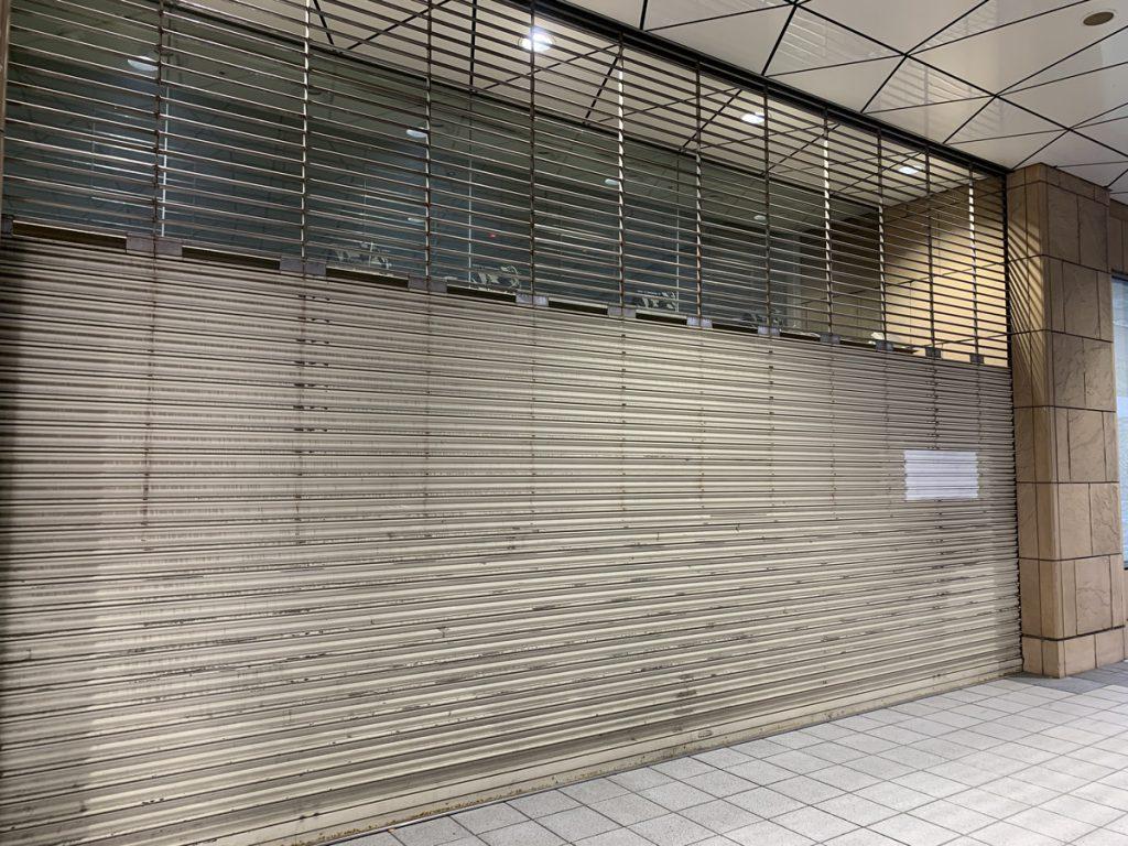 伊勢丹府中店跡(2021年1月4日撮影)