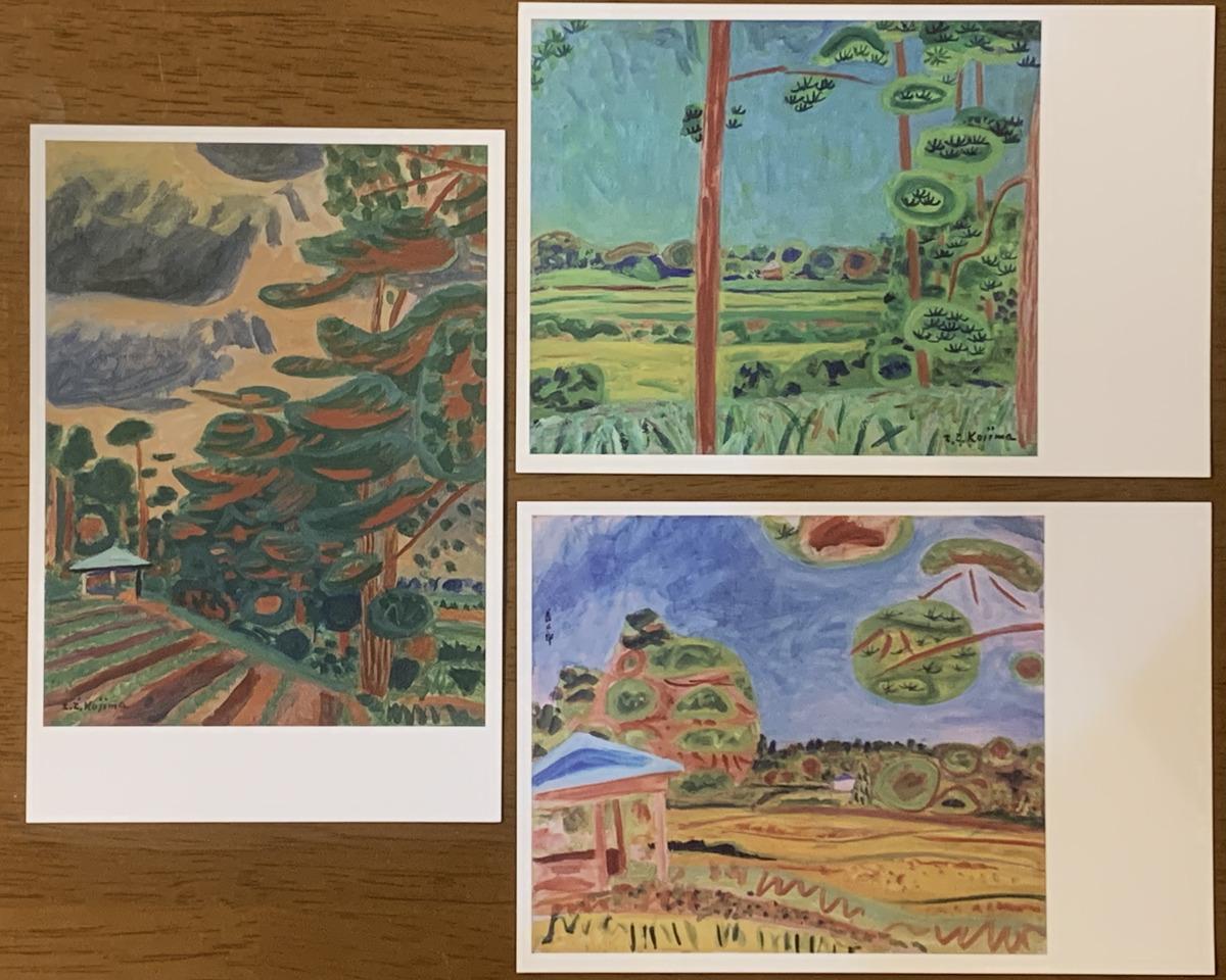 児島善三郎 国分寺時代の絵画のポストカード