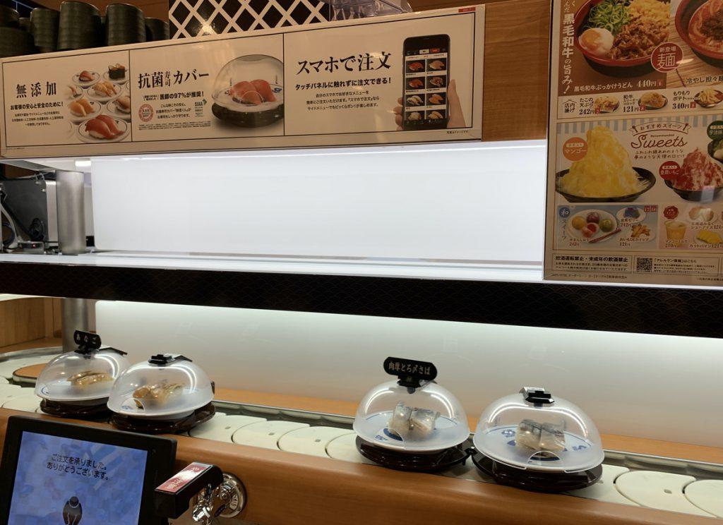 レーンを回る抗菌寿司カバーに入った寿司