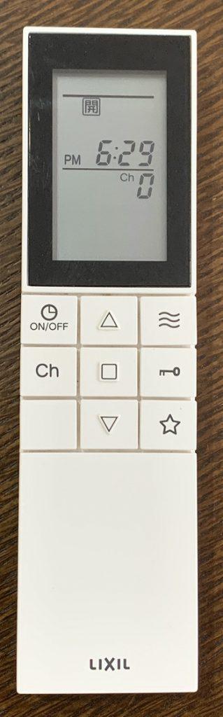 LIXILの電動シャッターのリモコン