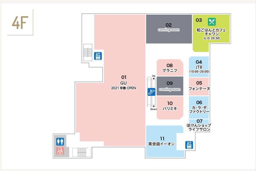 ミーツ国分寺4階フロアガイド (2021年1月13日時点)