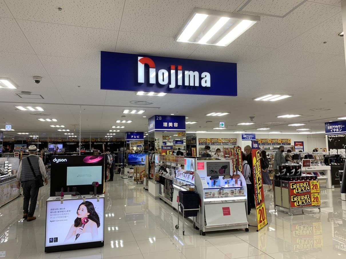 2021年5月20日にテストオープンした、ノジマ ミッテン府中店