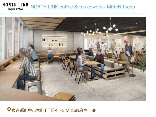 NORTH LINK ミッテン府中店