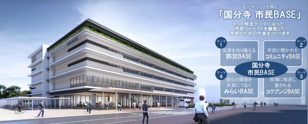 竹中工務店のJVが提案した国分寺市新庁舎のイメージ図